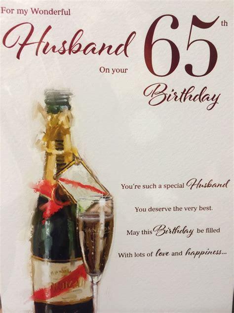 Birthday Cards For My Husband 65th Birthday Card Ebay