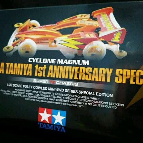 Cyclone Magnum Trf Limited Special jual cyclone magnum graha tamiya 1st anniversary special di lapak tamiya hotspot hilyasa