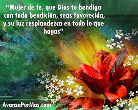 imagenes de dios te bendiga para hi5 quot mujer de fe que dios te bendiga con toda bendici 243 n