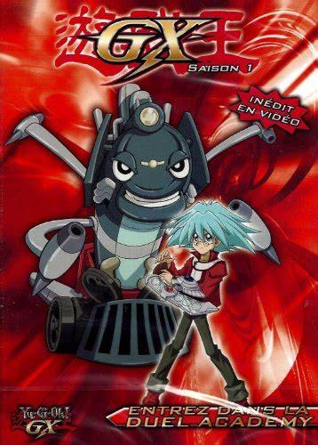 Yugioh Gx Vol 1 dvd yu gi oh gx saison 1 coffret vol 2 anime dvd news