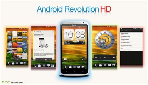 android revolution hd android revolution hd the android soul
