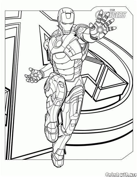detailed iron man coloring pages dibujo para colorear vengadores equipo