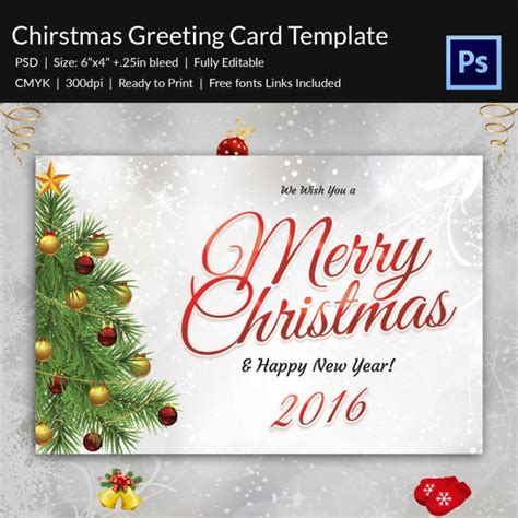 new year card template psd 21 greeting cards psd format free