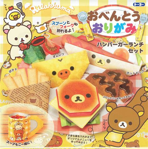Rilakkuma Origami - meikou rakuten ichiba shop rakuten global market lunch