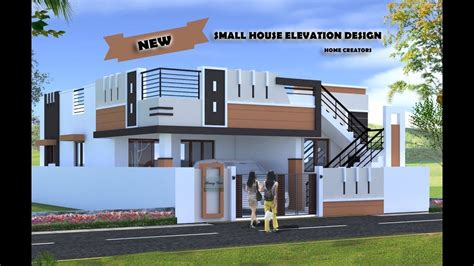 beautiful small house front elevation design