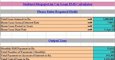car loan emi calculator excel