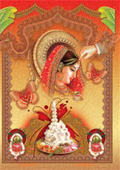 bengali wedding cards price in kolkata wedding cards in kolkata west bengal wedding invitation card suppliers dealers retailers