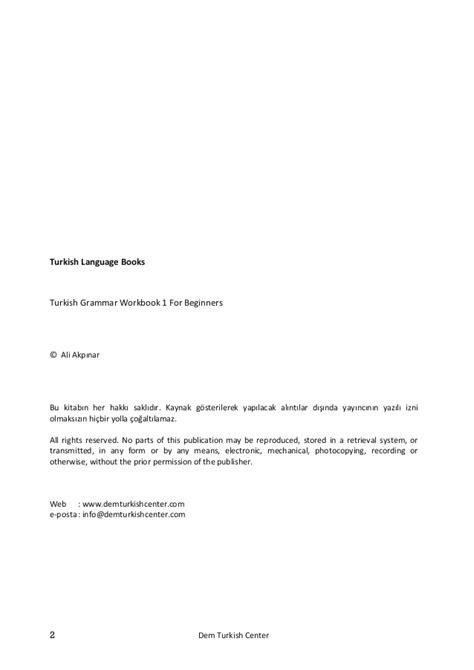 Turkish Grammar Books 1 for beginners