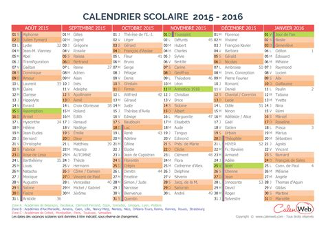 Calendrier H Cup 2015 Calendrier 2015 Et 2016 2017 2018 Best Cars Reviews