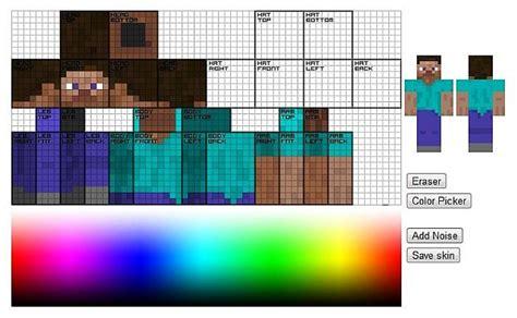 mc skin editor софт каталог файлов minecraft club