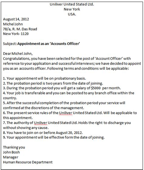 business communication write appointment letter