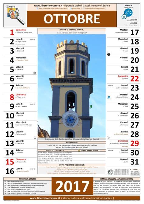 Calendario Ottobre 2017 Calendario Di Lr Ottobre 2017 Libero Ricercatore