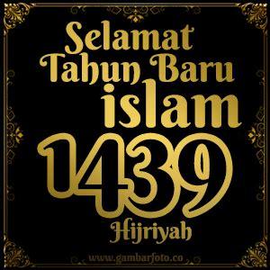 gambar dp bbm tahun baru islam 1 muharram 1439 h 2018