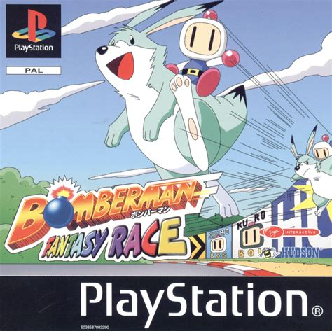 emuparadise everdrive bomberman fantasy race cover download sony playstation