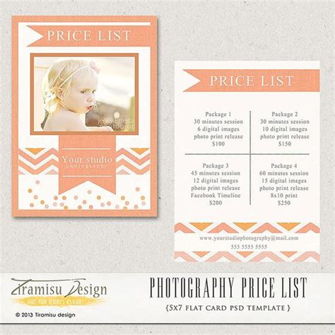 Photography Price List Photography Pricing Guide Price Photography Pricing Template