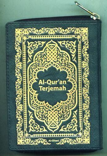 Al Quran Al Kabir Non Terjemah Gema Insani bukukita al ghani mushaf al quran terjemah kecil res