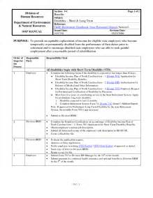 procedures manual template accounting policy manual template bestsellerbookdb