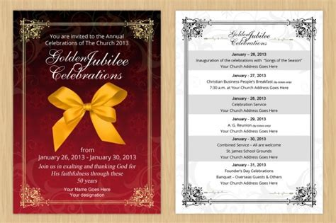 25  Beautiful Anniversary Invitation Card Designs