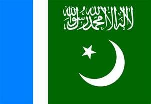 jamaat islami pakistan history organization leadership