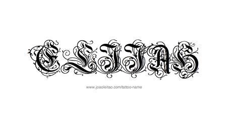 tattoo name design elijah name designs