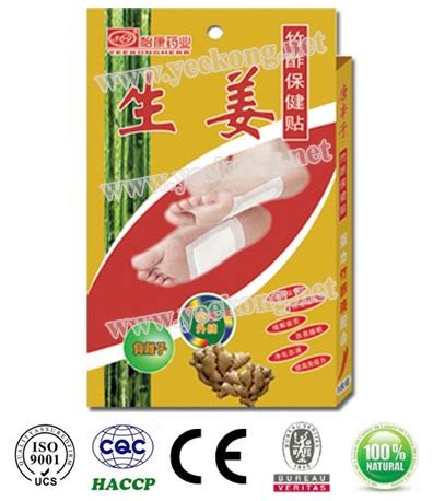 Bamboo Vinegar Foot Detox Patches 32 Pack by Bamboo Vinegar Detox Foot Patch With Harbin