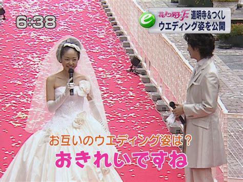 jun matsumoto and mao inoue married hana yori dango inoue mao and matsumoto jun gets married