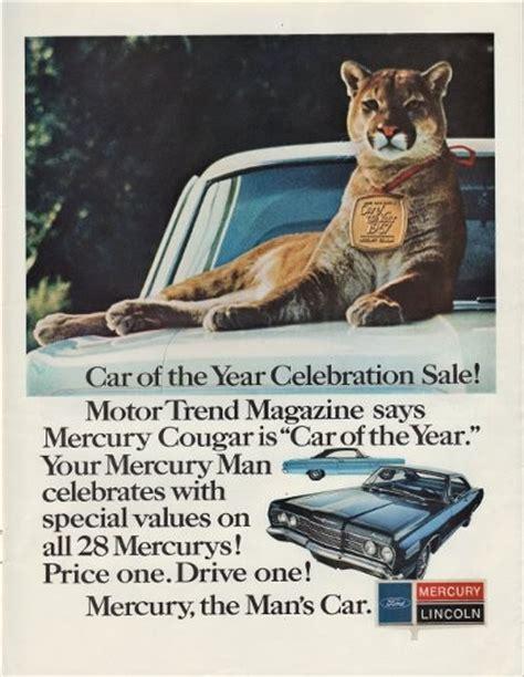 mercury cougar ad car   year