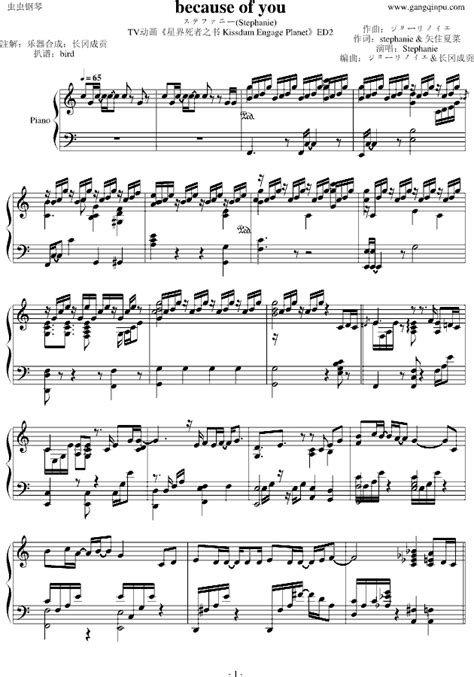 tutorial piano because of you piano sheet music because of you ステファニー stephanie www
