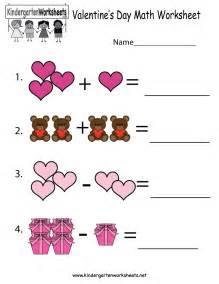 free printable valentine s day math worksheet for kindergarten