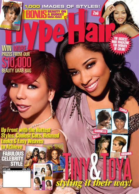 hype hair magazine photo gallery tiny and toya