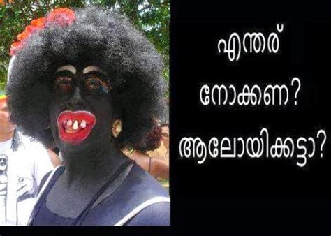 comedy pictures photocomment4u comedy pictures malayalam