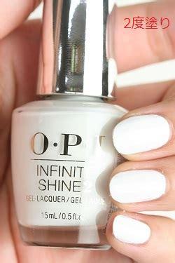 Opi Infinite Shine Alpine Snow fitone rakuten global market opi infinite shine infinite shine is ll00 alpien snow alpine