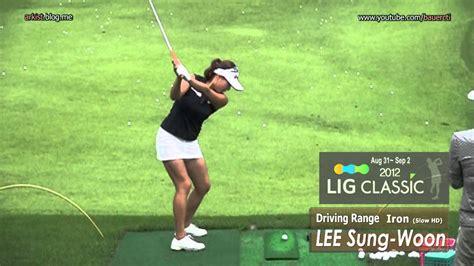 klpga swing slow hd lee sung woon 2012 iron with practice golf swing