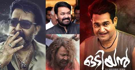 upcoming movies mohanlal s upcoming movies in 2018