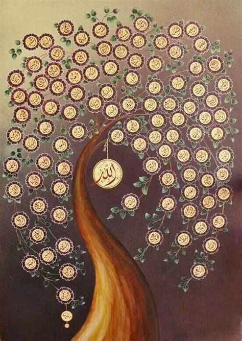 images  kaligrafi  pinterest arabic