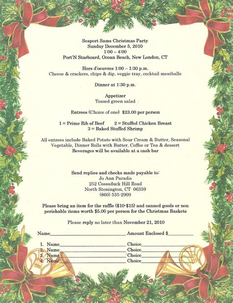 christmas party program template 2017 best template