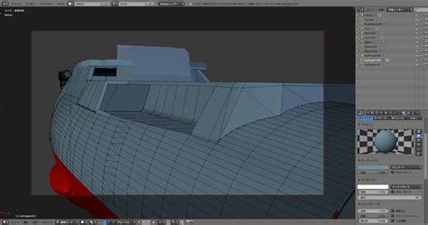 Blender Yamato blenderで宇宙戦艦ヤマト 艦尾側モデリング