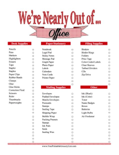 printable office supply shopping list printable nearly out office