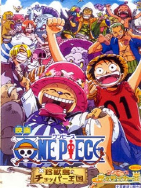 film one piece lista lista 191 cu 225 l es la mejor pel 237 cula de one piece