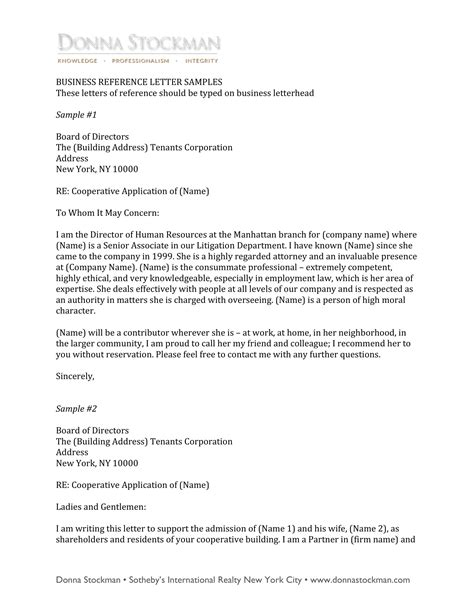 business reference letter examples examples