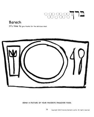 printable toddler haggadah my haggadah made it myself cool hunting