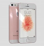 Image result for iPhone SE Rose Gold