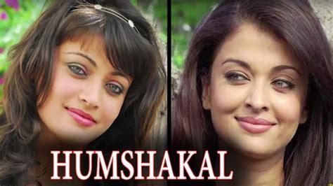 how to look like aishwarya rai with pictures wikihow hot aishwarya rai and sneha ullal looks alike same to same