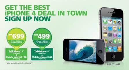 maxis iphone4 8gb rm499 malaysianwireless