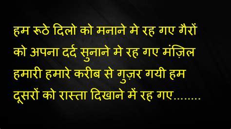 top mirza ghalib hindi shayari dosti  english love