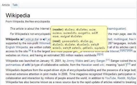 wordpress tutorial in sinhala කව ස ද සමග තවත බ හ ද google chrome සදහ ස ප ර