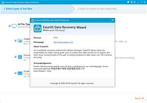 full version easeus data recovery wizard easeus data recovery wizard technician 9 9 crack is here