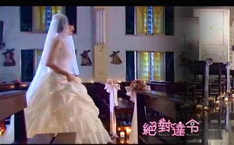 goo hye sun dress in wedding gowns minsun wedding dress goo hye sun boyfriend in real life