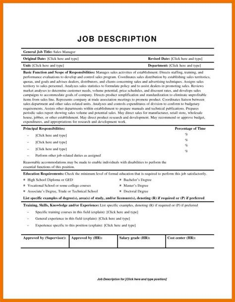 7 retail supervisor job description budget reporting