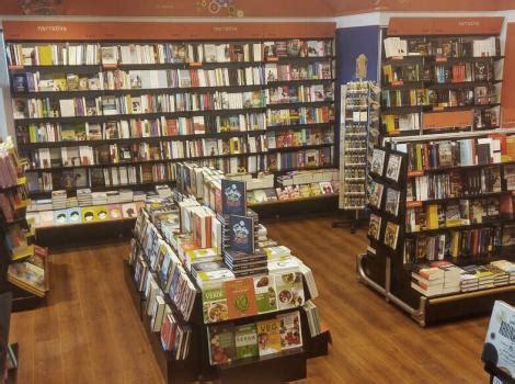 libreria giunti firenze libreria giunti al punto di savona sv giunti al punto